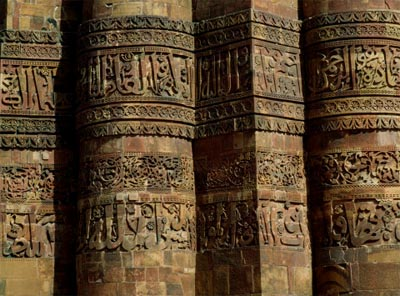 Islamic Religious Engraving on Qutb Minar