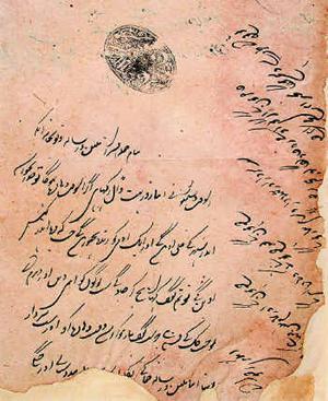 lieutenant baugh of revolt of 1857