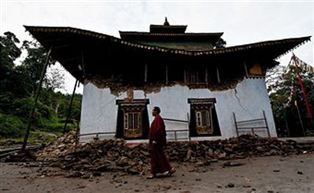 essay on 18th sep sikkim earthquake Find sikkim latest news, videos & pictures on sikkim and see latest updates, news, information from ndtvcom explore more on sikkim earthquake jolts sikkim.