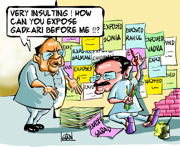 Very Insulting! by Kushal Bhattacharya
