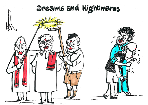 dream and nightmares essay Conclusion in dreams essay nightmares and normal dreams, surely one of your dream or my dream falls to any of these type of dreams figure out what are the significant meaning of the usual dream ii meaning of dream.