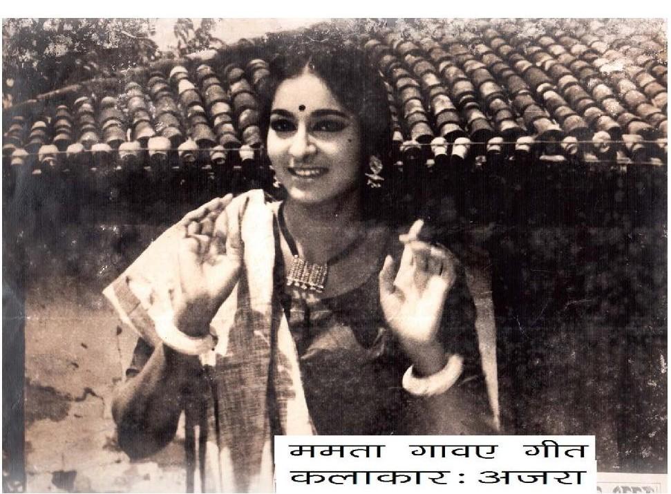 Mamta Gabay Geet