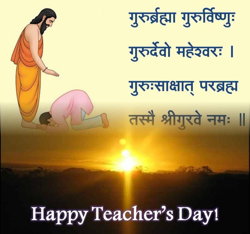 Happy Teachers Day By Ks Raghavan