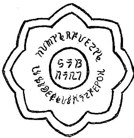 Figure 1: The Sacred Mirror Yata-no-Kagami