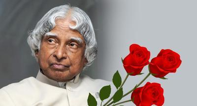 Former-president-APJ-Abdul-Kalam.jpg