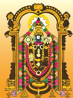 Venkateswara.jpg