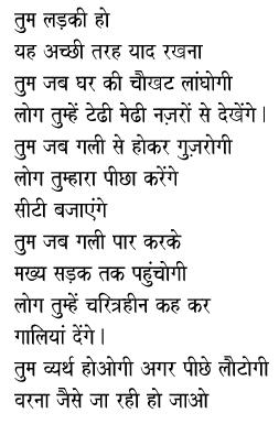 Being A Woman By Manisha Kulshreshtha